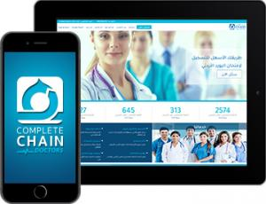 Complete Chain Doctors - Website